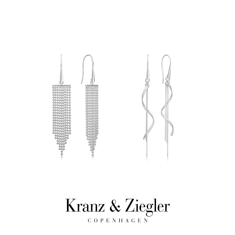 kranz_ziegler_oreringe